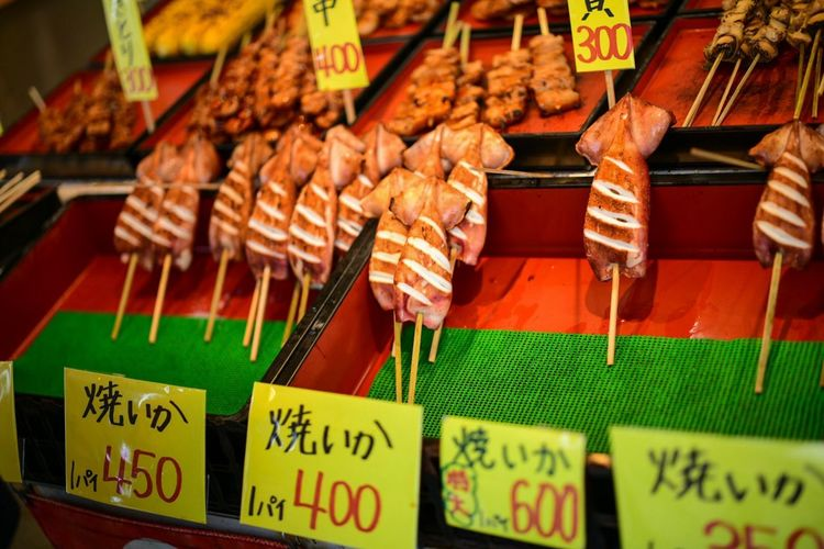 焼きイカの常識を変える美味さ。I'll go with Nurukan, and have seared squid for the nibbles. Food Foodphotography Squid Food Food And Drink Market Price Tag Retail  Freshness For Sale Market Stall Choice Skewer Healthy Eating