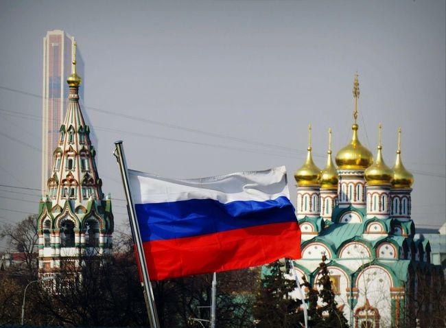 прогулкапомоскве Родныеместа ПаркГорького улицымосквы Moscow Россия Москва Russia россия Россия!