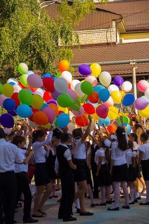 School 1сентября