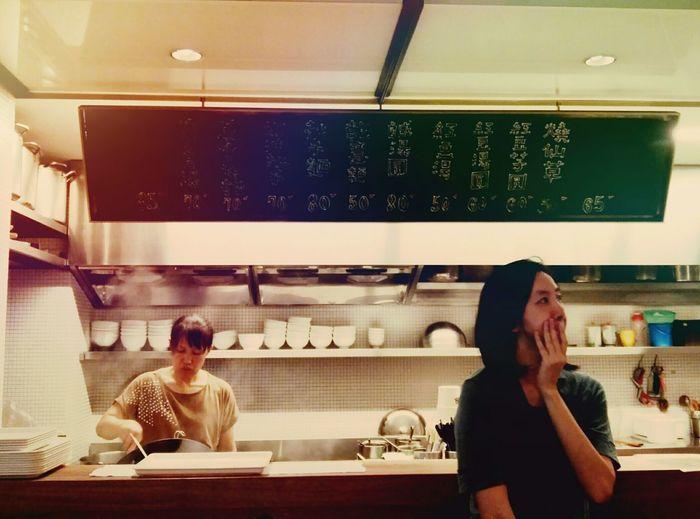 小吃店 Eat Story