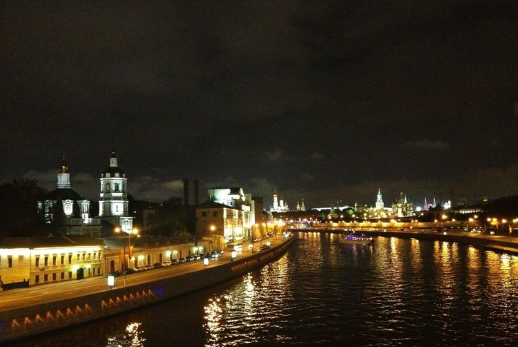 night view over Moscow river and the Kremlin GetYourGuide Cityscapes