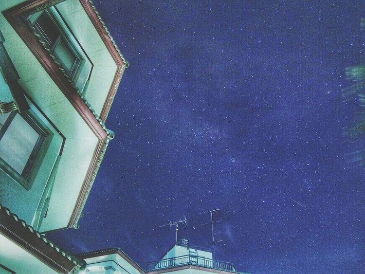 Milky Way Star Sky Night View Night Photography Starlight Under The Milky Way Galaxy Freedom Nature