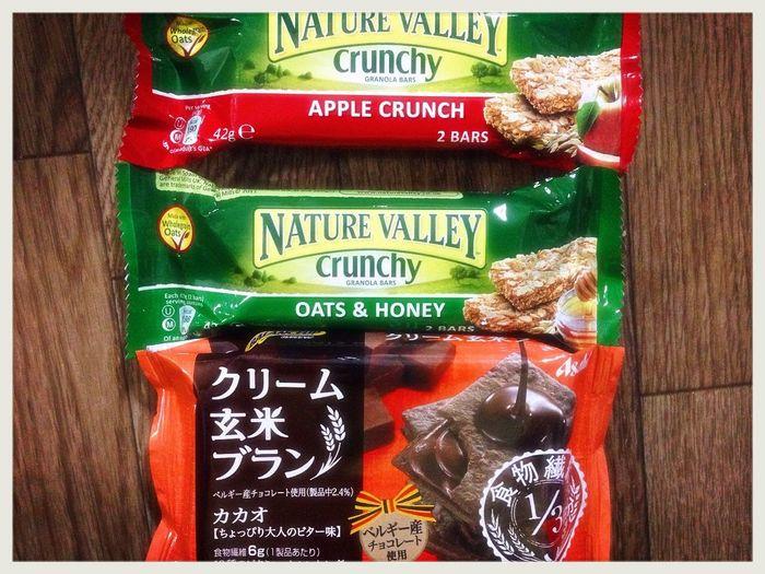 クリーム玄米ブラン カカオ Naturevalley