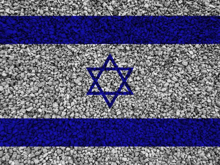 israel flag Israel Flag ASIA Gerusalemme Blue Textured  Patriottism White David Star