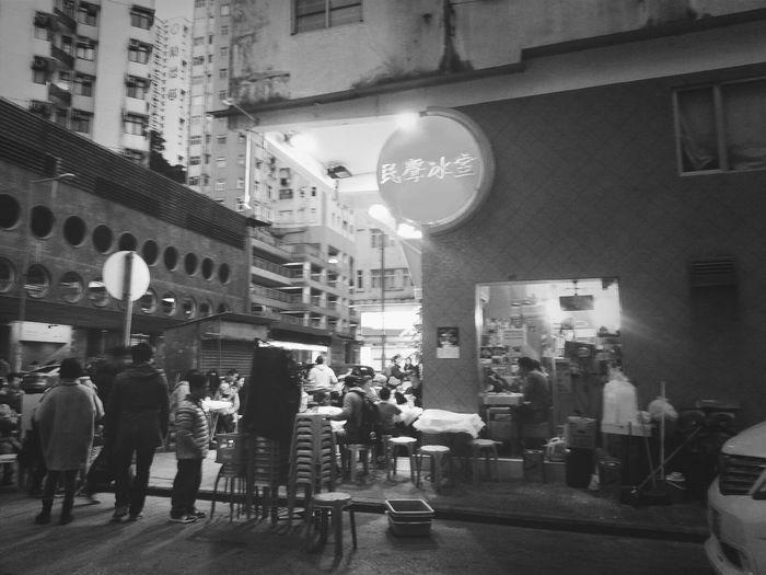 Restaurant Hong Kong Old Town Old Hong Kong