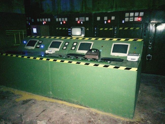 Chernobyl Power Plant Nuclear Death Star