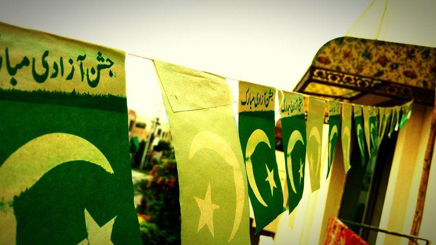 Independence Day 14august Pakistan Azaadi Freedom Pakistan Zindabad <3