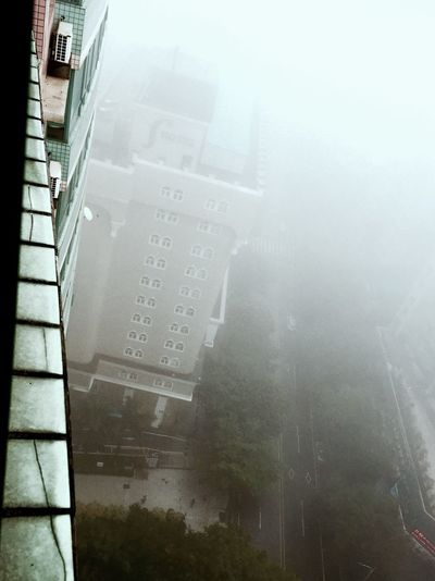 Mist before Heavy Rain Rain in Urban City of Guangzhou in the Morning after Weak up Iphoneonly IPhone