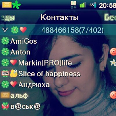 Icq Mobile Android Contacts контакты social