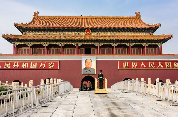 Architecture Built Structure Building Exterior Tiananmen Square China Beijing Gate Mao