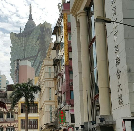 Eyeem Best Shots -.Macao Street Photography Cityscapes Gamble Country Taking Photo Happy Day In Summer Enjoying Holiday