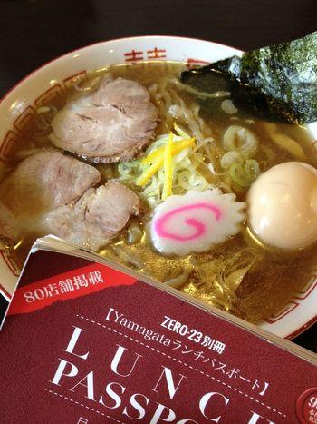 ニボ中華そば大盛り。ランパスで740円→500円♪ IPhoneography Lunch Passport