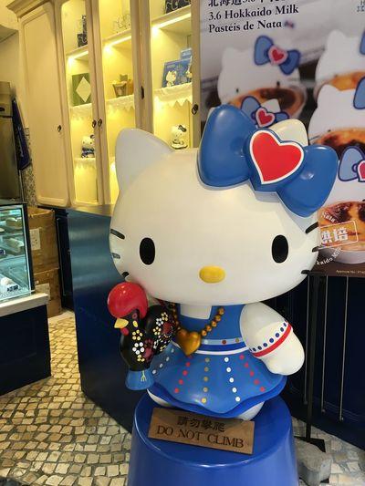 Kitty Macau