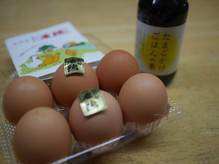 Tkg たまご たまごかけごはん 専用 卵 Egg Japanesfood