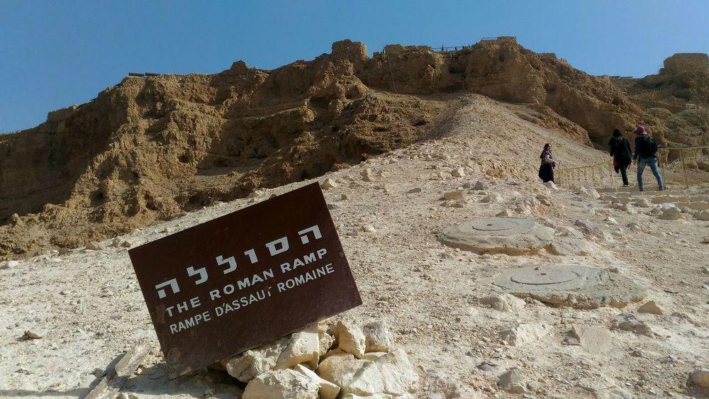 Israel Masada. Israel Western Script Text Sand Communication Desert Day Adult Outdoors Travel Destinations Nature