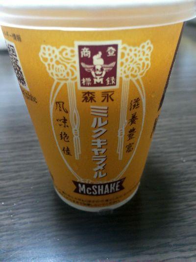 McShake Calamel Drink Mcdonalds