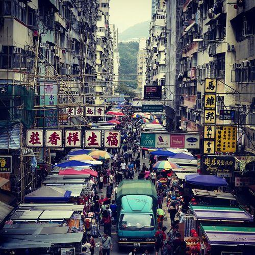 Mongkok,