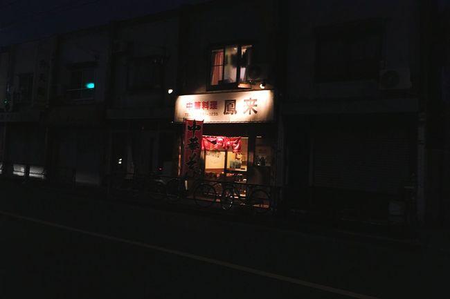 Ramen shop in Nerima Tokyo Japan