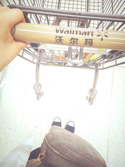 The most love to Walmart!😍😍 First Eyeem Photo Happy :) Walmart Nice Day