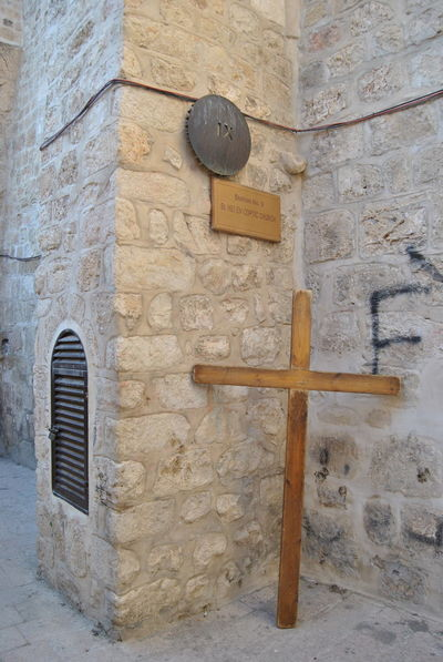 Series of the Christian Quarter. One of the four quarters of the walled Old City of Jerusalem, Architecture Brick Wall Built Structure Christian Quarter Close-up Day Jerusalem No People Old Old City Outdoors The Past Wall - Building Feature