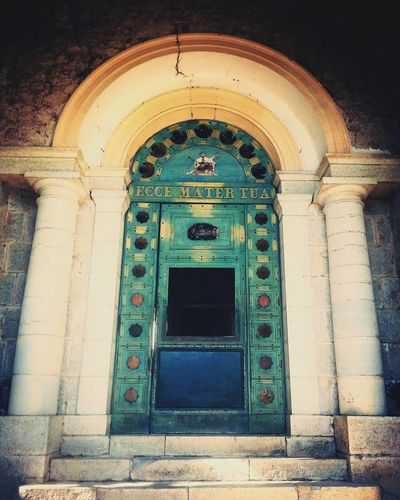 Chapelle Georges de Pennafort
