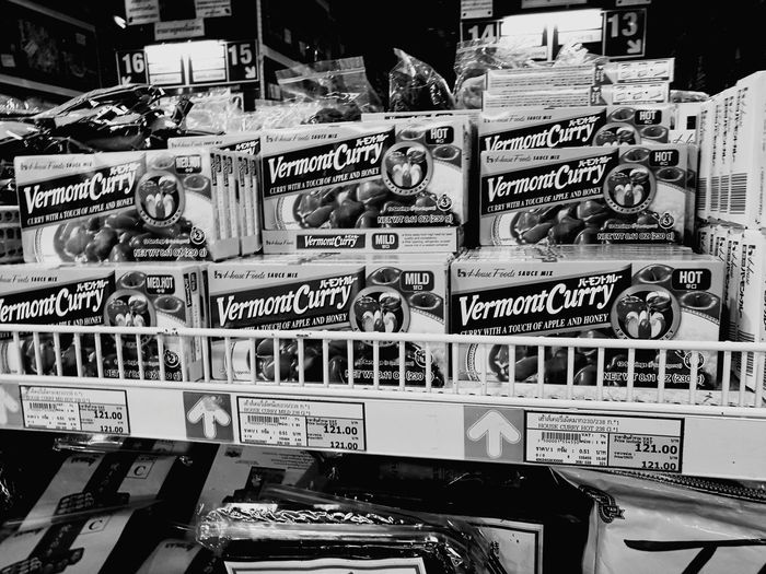 Curry Japanese Curry Supermarket Grocery Grocery Shopping Grocery Store Black & White Blackandwhite Black And White First Eyeem Photo