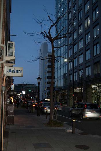 Japan Japón