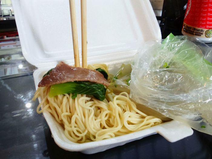 Mie Tarik  Show Us Your Takeaway! Noodle Beef
