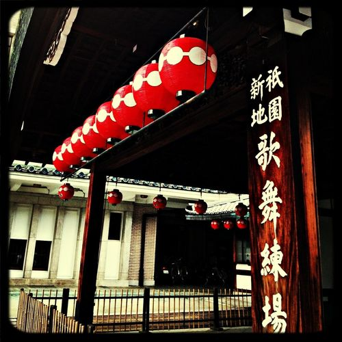 Lantern Japanese Style Architecture Taking Photos