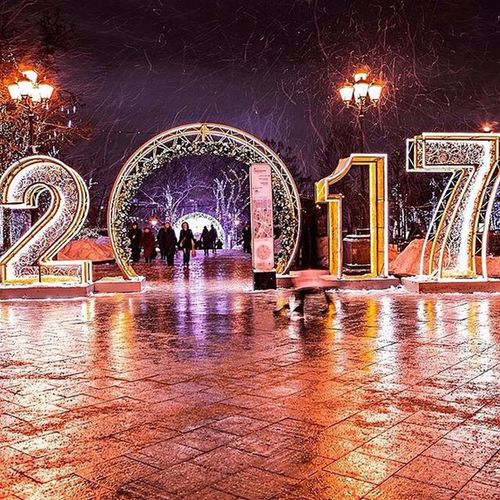 Reflection Travel Destinations Arch Illuminated City Architecture People Men Vacations Outdoors Night Place Of Worship Adult Adults Only