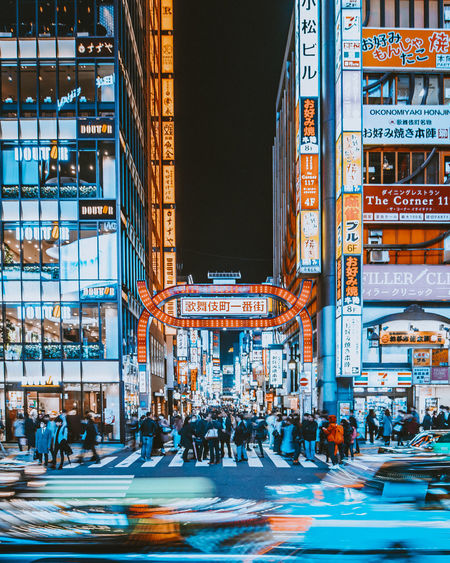 Architecture Blurred Motion Building Exterior Built Structure City City Life City Street Consumerism Crowd Group Of People Illuminated Large Group Of People Long Exposure Motion Night Outdoors Real People Road Street Transportation Travel Destinations Walking EyeEmNewHere