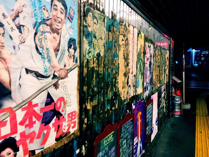 Battle Of The Cities Tokyo,Japan Ginza Poster Cheap Bar First Eyeem Photo