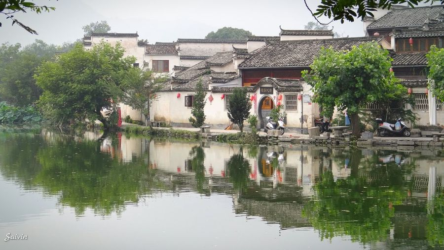 Old Ming Village Water Reflection China Calmness A Moment Of Zen... Outdoors No People Water Reflection Horizontal Symmetry Waterfront Building Exterior Lake Pond Elevated View Tourism Landscapes With WhiteWall Human Settlement High Angle View House Side By Side Here Belongs To Me The Architect - 2016 EyeEm Awards