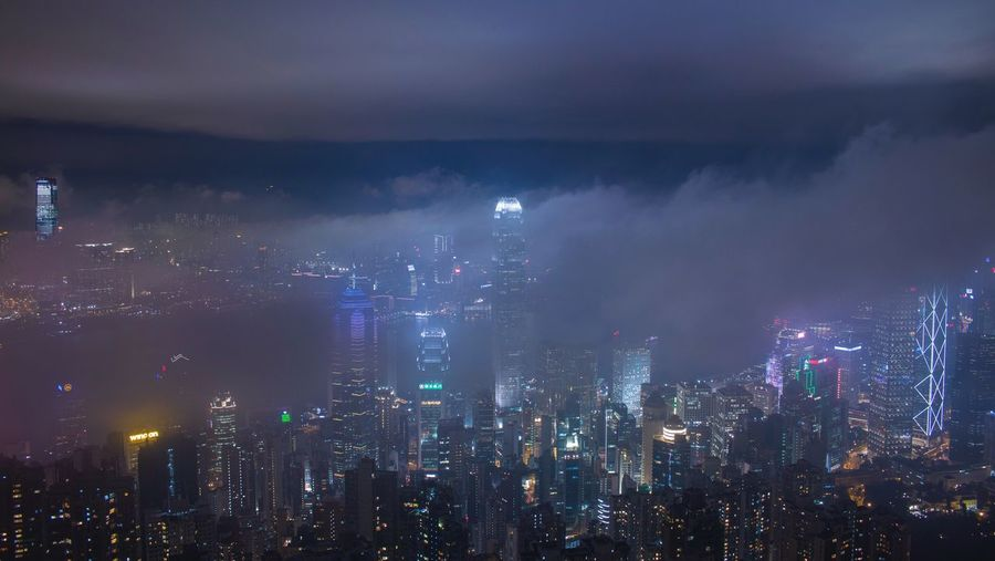 City of Fog HongKong City Cityscapes Harbour International Architecture Night Building Fog Foggy Weather