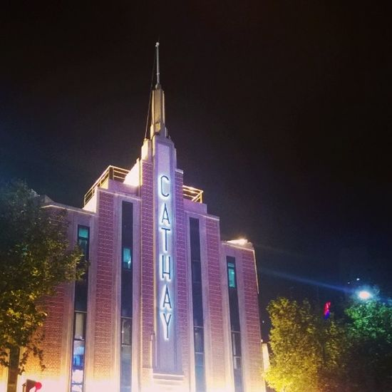 Cinema Cathay in Shanghai