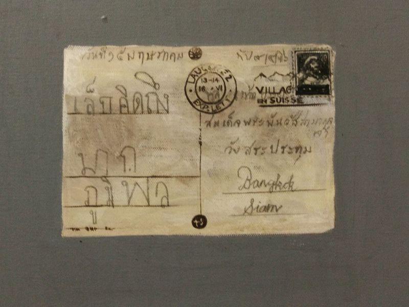 King Rama 9 Communication Mail Text Handwriting  Postage Stamp Correspondence Paper No People Envelope Close-up Indoors  Day King Rama 9 Kingrama9OfThailand RAMA9 I Love King