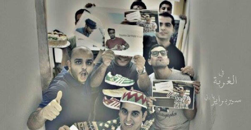 Surpriseparty ❤️❤️ Friends KSA Riyadh ?