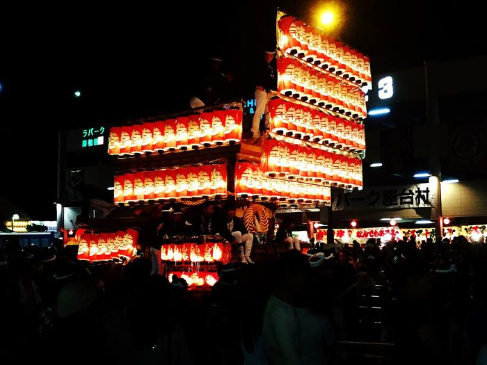 Colors Of Carnival Autumn Festival DANJIRI Night Kishiwada Red Lightup Kishiwadafestival