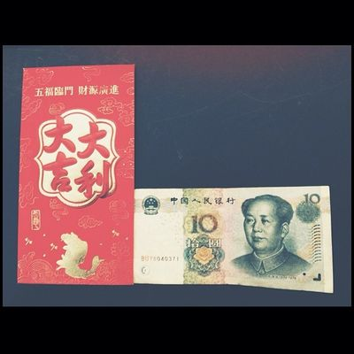 A gift from one of my students for the Chinese New Year??? Springfestival Chinesemoney Yearofthehorse Loveit thankful mystudentsrock amazing