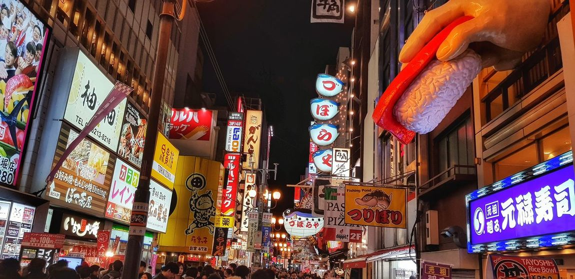 Sushi Multi Colored Travel Destinations Store People Architecture Illuminated