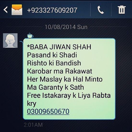 Baba Jiwan Shah . hahaha ??