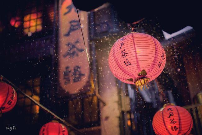 九份 Taiwan. 九份老街 Taipei. Travel. Picture. 台灣 燈籠 Sony Taiwan 旅行 Chinese Lantern Night Chinese Lantern Festival Chinese New Year Celebration Lantern Traditional Festival Illuminated No People Outdoors