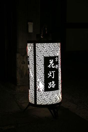 京都 花灯路 kyoto,japan kyoto night Lantern art Illuminated Indoors  No People