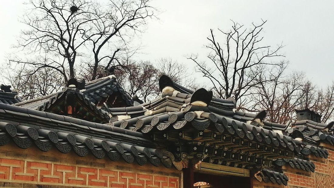 National Palace Museum Of Korea Geonbokgung Palace Tradional Fence Traditional Culture Traditional Fence Traditional Architecture In Seoul