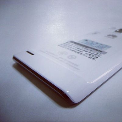 Huawei Ascendp1 U9200 DolbySurroundSoundSystem