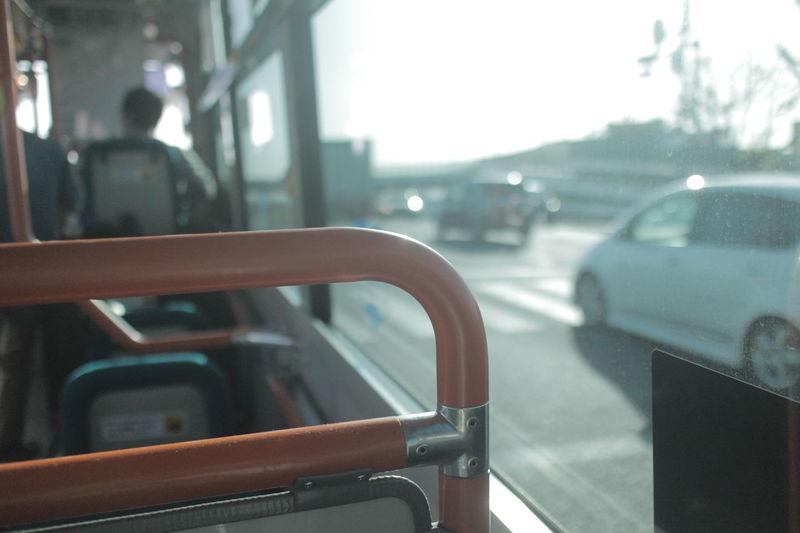 Buss Busstop Go Happy :) Holiday OSAKA Osaka,Japan Osaka-shi,Japan