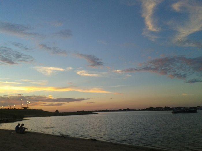 amo Paraguay Hello World