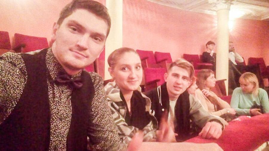 Драмтеатр комеди13 People Student
