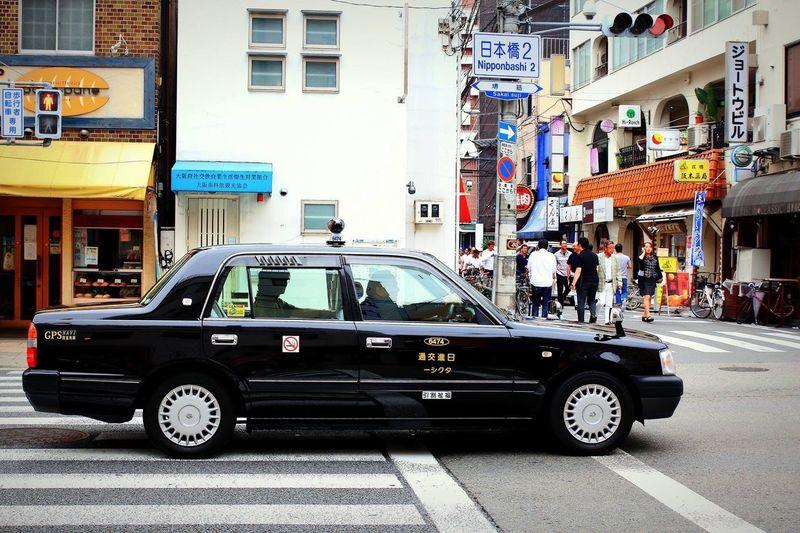 Taxi Japantaxi Driver Suitup