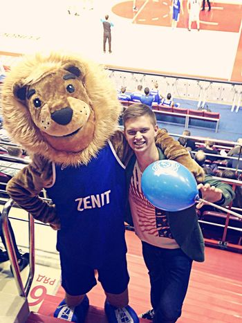 Basketball Play Lion That's Me